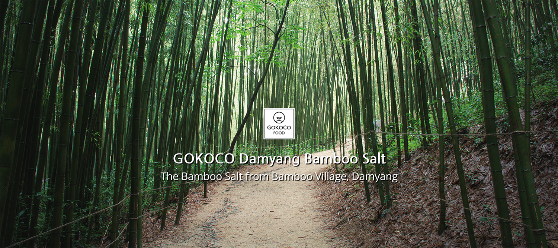 GOKOCO Damyang Bamboo Salt Made in Korea