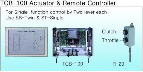 Engine Remote Control System