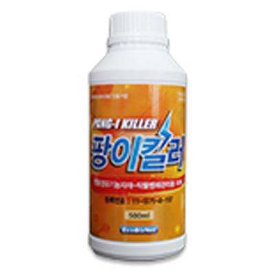 PANG-I KILLER Made in Korea