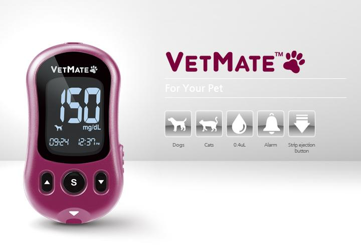 VetMate (Veterinary Use) Manufacturers,VetMate (Veterinary Use
