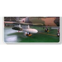 Aircraft External Fuel Tank  Made in Korea