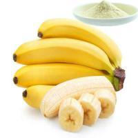 Banana Powder,바나나 파우더, ผงกล้วย, Bột chuối  Made in Korea