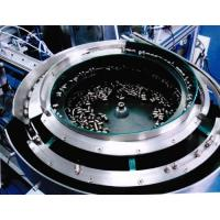 centrifugal feeder  Made in Korea