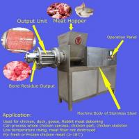 Chicken MDM deboning machine TLY2500 with CE certificate