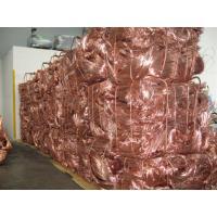 Copper Wire Scrap  Made in Korea