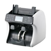 Currency Counting Machine SB-9