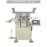 EDC-3232 High Speed Roll to Roll & Sheet Press  Made in Korea