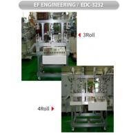 EDC-3232 Laminator Equipment  Made in Korea