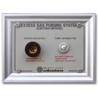 Excess Gas Purger  Made in Korea