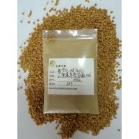 Fenugreek Seed Extract, 4-Hydroxyisoleucine,Fenugreek Seed P.E.  Made in Korea