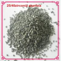 Fused Zirconia Alumina grit sand from SICHENG ABRASIVES ZA 8#10#12#16#  Made in Korea
