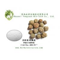 High quality Pinocembrin 98%HPLC, CAS No.: 480-39-7  Made in Korea