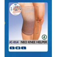 JC-014 NEO KNEE HELPER  Made in Korea