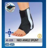 JC-225 NEO ANKLE SPLINT  Made in Korea
