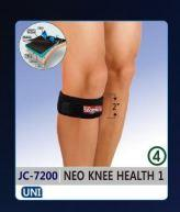 JC-7200 NEO KNEE HEALTH 1  Made in Korea