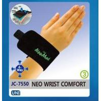 JC-7550 NEO WRIST COMFORT  Made in Korea
