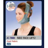 JC-7880 NEO FACE LIFT2  Made in Korea