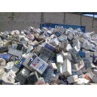 Lead/Acid Battery Scrap  Made in Korea