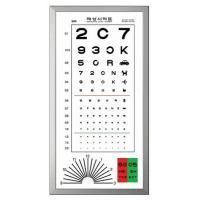 LED Eyesight Table  Made in Korea