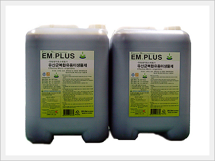 EM-PLUS Fertilizer for Eco-Friendly