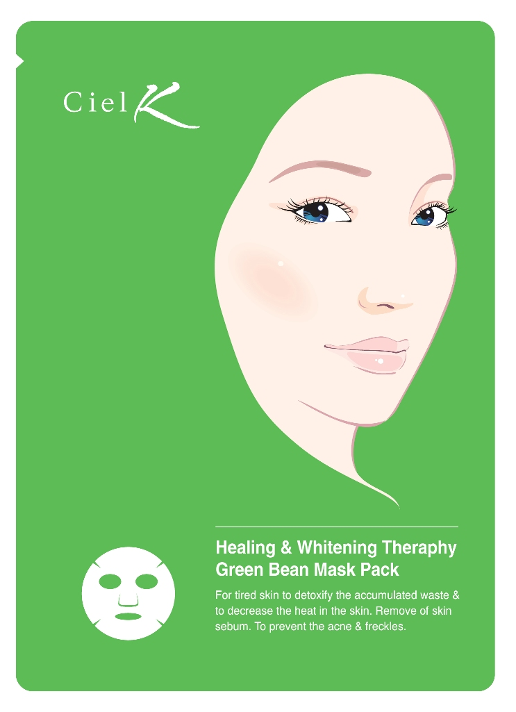 CielK Green Bean Mask Pack  Made in Korea
