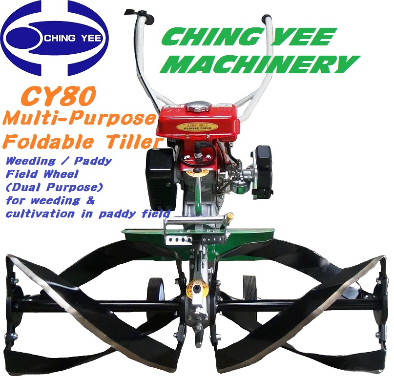 CY80 Power weeder/Hand tractor/Cultivator ...
