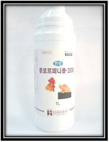 HP – FLORFENICOL 200  Made in Korea