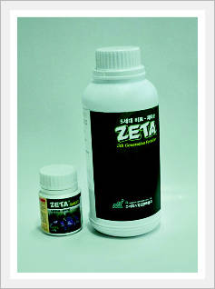 Liquid Zeta Fertilizer