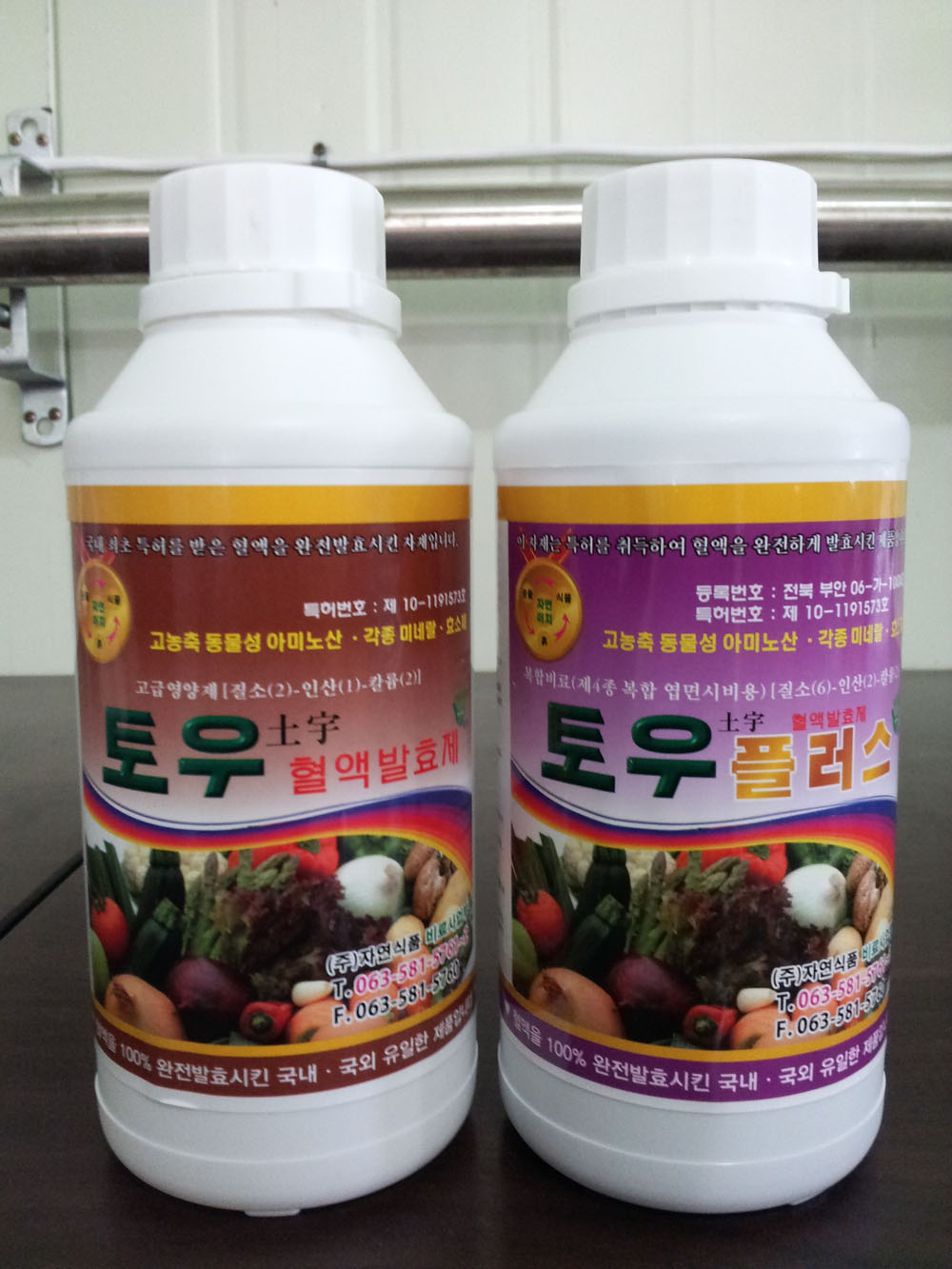 Amino acid liquid fertilizer with NPK