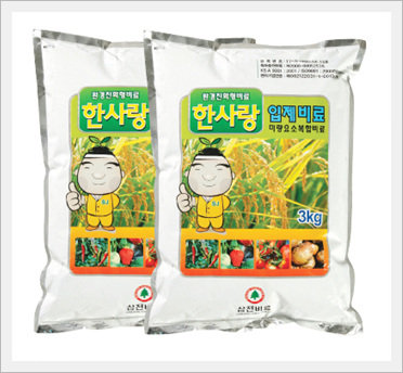 Foliar Fertilizer for Cultivation