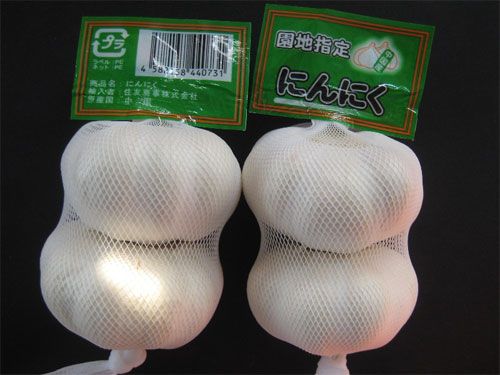 China Fresh Garlic(Pure White Garlic)