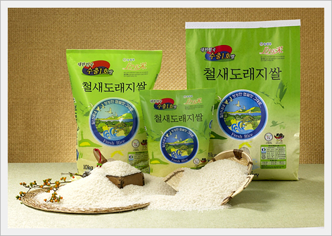 Korean High Grade Rice  Made in Korea