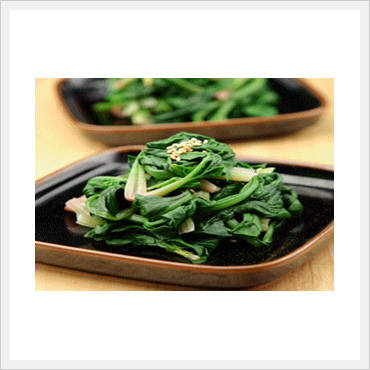 Spinach Salad (Frozen) 500g