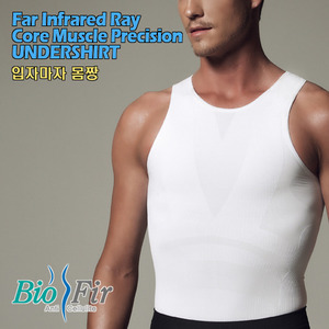 Biofir Seamless vest for Men