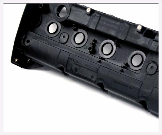 CHC-Cylinder Head Cover