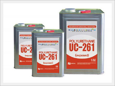 Polyurethane UC-261 (Exposed)