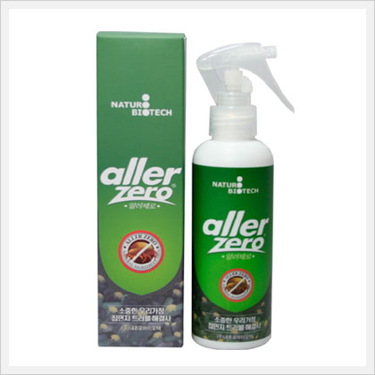 Allerzero(Spray Type)