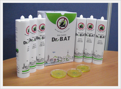 Bird Repellent (Dr. B.A.T)  Made in Korea