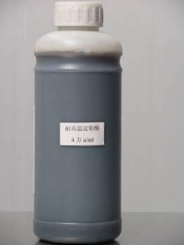 Beta-amylase