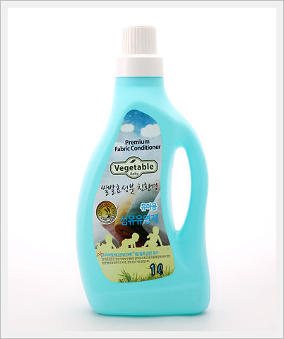 Eco-friendly Liquid Fabric Conditioner for...