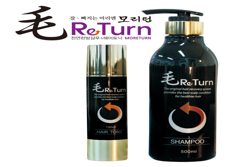 Moreturn scalp shampoo & hair tonic