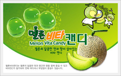 Melon Vita Candy  Made in Korea