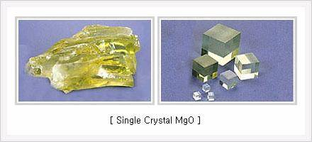 Single Crystal MgO