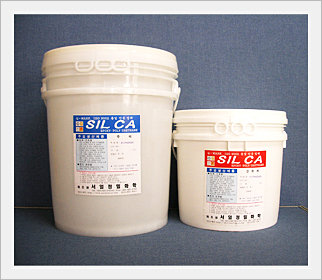 Middle Coating - Corrosion-resistant Epoxy