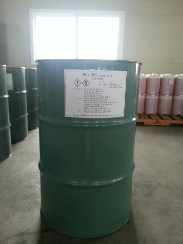 Cutting / Grinding Oil (PCL-209)