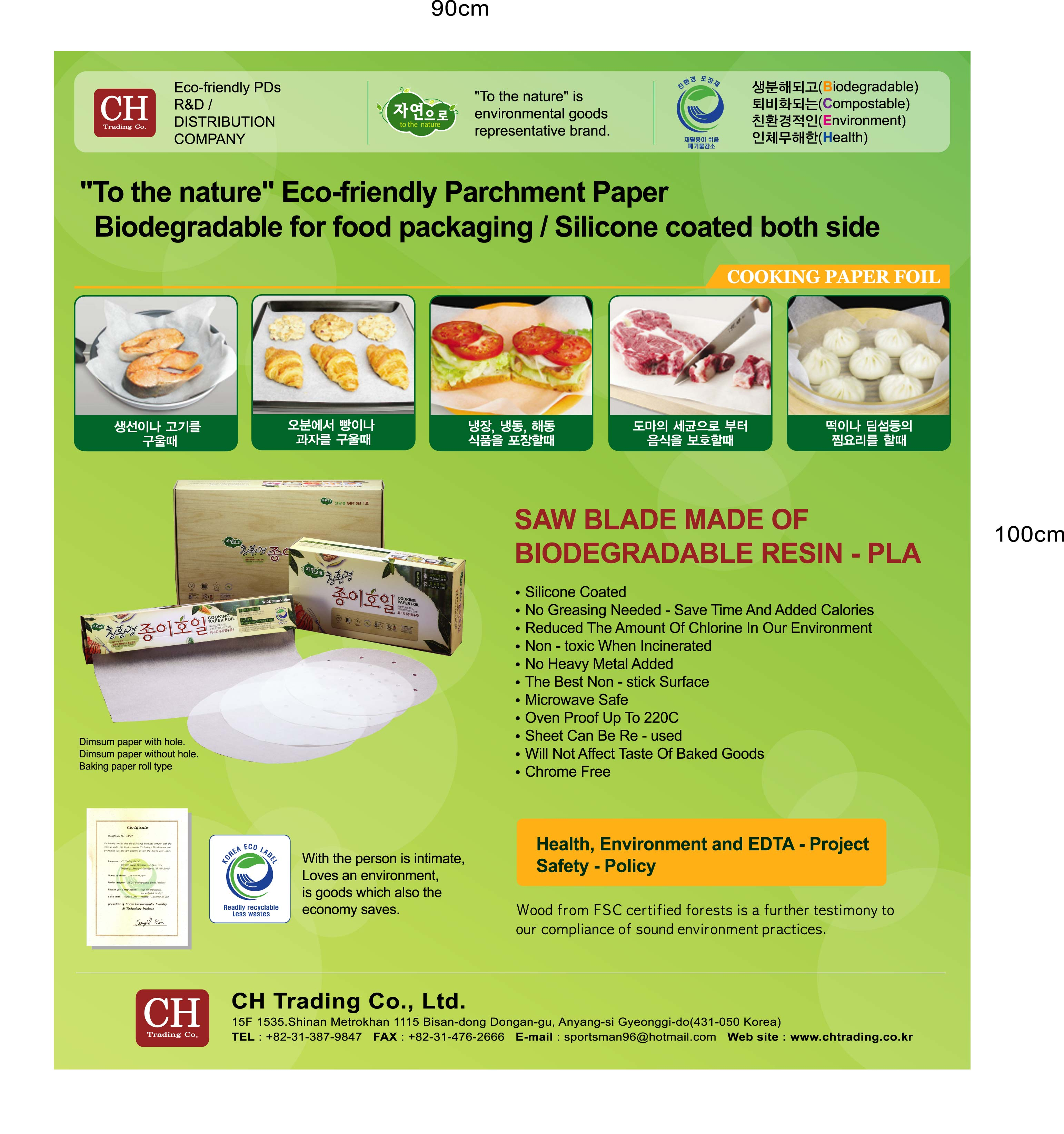 100% Bio-Degradable Plastic Scrubber ?fresh Bag, Shopping Bag  Made in Korea