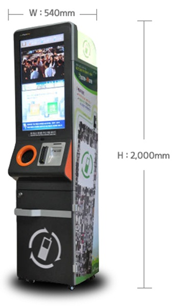 Reverse Vending Machine  Made in Korea