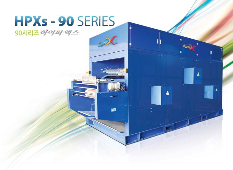 Waste Water Sludge Dryer: HYPER-X(High Temperature Pressure Evaporating Dryer)