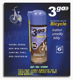3go Bicycle