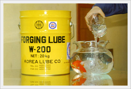Hot Forging Die Release Lubricant W-200